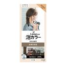 Liese莉婕 泡沫染髮劑-松果灰棕色【...