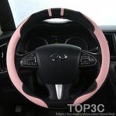 汽車方向盤套女韓國可愛夏季新款時尚四季通用型把套大眾速騰奔馳「Top3c」