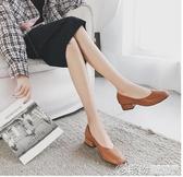 奶奶鞋女新款秋鞋粗跟單鞋女鞋中跟加絨豆豆鞋仙女百搭高跟鞋 快速出貨