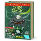 《4M科學探索》科學魔術 - Coin ...
