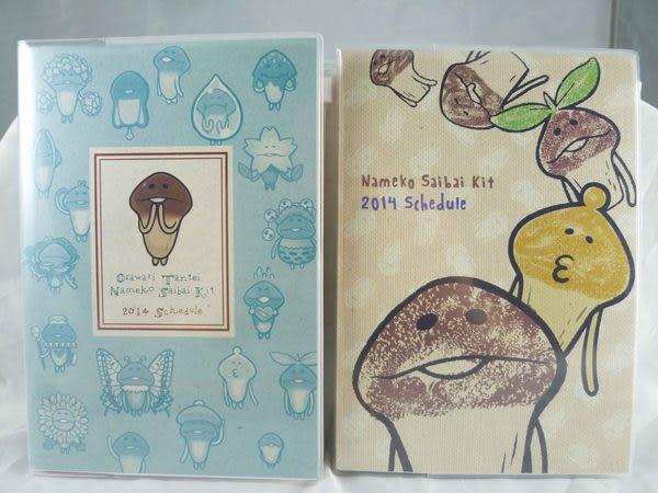 【震撼精品百貨】Touch Detective 菇菇栽培方吉磨菇~證件套-藍綠色/咖啡色『共2款』