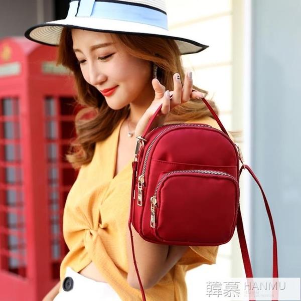 小包包女2021新款潮背包單肩斜挎包牛津布包韓版百搭帆布時尚夏天 母親節特惠