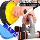 工型輔握訓練器│伏地挺身器+健美輪+跪墊健腹機健腹器輔助器健身器材健腹機專賣店特賣會便宜