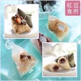 【端午飄香】綜合雙享粽禮盒+甜心冰粽組