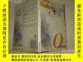 二手書博民逛書店《Outlook罕見XP 易學會》(電腦易學會叢書)Y20346