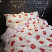卡通2.0米草莓被套四件套1.5m床上床單人格子三件套學生宿舍【一周年店慶限時85折】