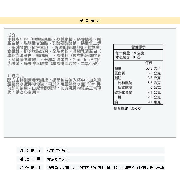 KANBOO肯寶 防彈綠拿鐵 7包/盒【YES 美妝】