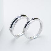 925純銀戒指 (對戒)-愛的永恆生日情人節禮物男女配件(單個)73an70【巴黎精品】