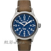 TIMEX  EXPEDITION遠征戶外系列腕錶-藍面/咖啡帶