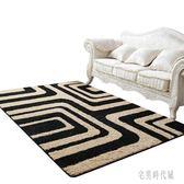 地毯客廳茶幾毯滿鋪現代簡約地墊臥室床邊毯北歐式餐廳沙發大地毯 zh2128【宅男時代城】