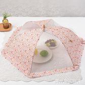 長方形大號加密圓形折疊飯菜食物罩蓋菜罩防蠅餐桌罩蕾絲菜傘   圖拉斯3C百貨