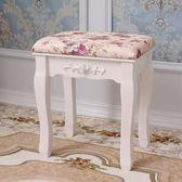 凳子 歐式梳妝凳茶幾凳子矮凳沙發凳矮凳布藝方凳換鞋凳餐桌椅凳子igo 伊鞋本鋪