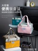 上班族帶飯的飯盒袋子便當袋手提包保溫袋大號大容量鋁箔隔熱加厚 安妮塔小鋪