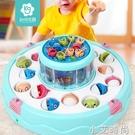 寶寶釣魚玩具兒童電動磁性小貓釣魚池套裝戲水家用嬰兒益智男女孩 NMS小艾新品