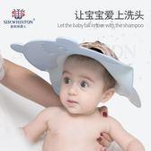 嬰兒洗澡帽洗頭帽防水護耳浴帽加大可調節