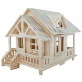 diy製作 木質拼裝模型建筑DIY小屋成人玩具學生手工簡單木制立體拼圖木屋  居優佳品igo