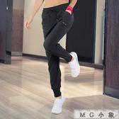 運動長褲 束腳長褲顯瘦健身褲訓練瑜伽褲