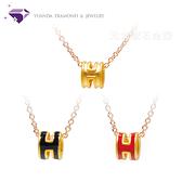 【元大珠寶】『時尚經典款 字母H』黃金墜 加贈玫瑰銀鍊-純金9999國家標準