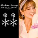耳釘女氣質韓國個性短發鑲鑽大小雪花耳環甜美小清新耳飾