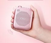 小擴音器教師專用蜜蜂無線耳麥腰掛講課導游喇叭戶外大聲公