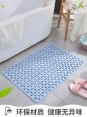 衛生間防滑墊 浴室淋浴pvc家用塑料洗澡腳墊廁所防水鏤空防摔地墊