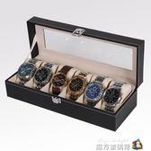 皮質首飾盒六位收納盒 手錶盒 pu手錶展示盒 手錶禮盒包裝盒 igo魔方數碼館