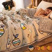 珊瑚法蘭絨毛毯被子加厚雙層單人午睡毛絨蓋毯子鋪床墊床單【淘嘟嘟】