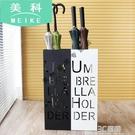 創意時尚字母雨傘桶大堂辦公家用雨傘架雨傘收納架HM 3C優購