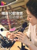 直播麥克風 Z9聲卡套裝手機直播設備全套快手全民K歌神器喊麥唱歌專用通用安卓主播 維科特3C
