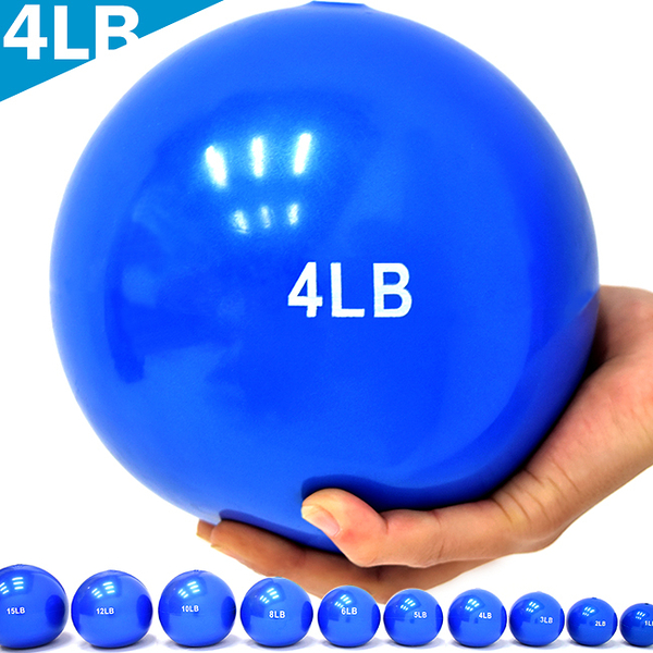 重力球4磅.軟式沙球重量藥球瑜珈球韻律球抗力球健身球灌沙球裝沙球Toning Ball.推薦哪裡買ptt