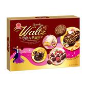 義美巧克力華爾滋禮盒  387g【愛買】