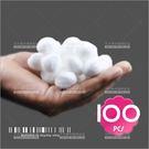 清潔小棉球-100粒(美甲美容飄霧眉)[...