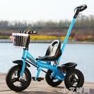兒童三輪車腳踏車1-3-5歲大號單車寶寶手推車遛娃神器男女自行車 NMS小艾新品