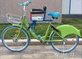 自行車前置兒童座椅電動車前雙支點山地車座椅快拆簡易腳踏母子座YYJ 青山市集