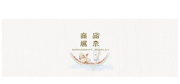 Star 陶藝系列 -「龍貓心情」卡通陶藝手鏈 -C3436