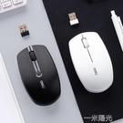 得力無線滑鼠游戲筆記本滑鼠3738台式滑鼠家用辦公便捷待機時間長 一米陽光