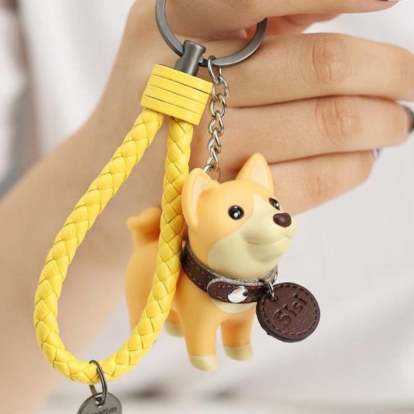 柴犬鑰匙扣掛件男女正韓可愛小狗狗公仔汽車鑰匙?情侶掛飾禮物