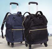 雙肩包拉桿包男手提包萬向輪大容量折疊拉桿袋女牛津布旅行包背包
