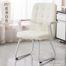 家用現代簡約弓形辦工椅轉椅學生凳子游戲靠背辦公椅子座椅『新佰數位屋』