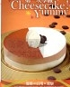 二手書R2YB 2014年2月初版《第一次學做Cheesecake! Yummy