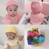嬰幼兒帽子男女寶寶糖果色百搭針織粽子帽【聚可愛】