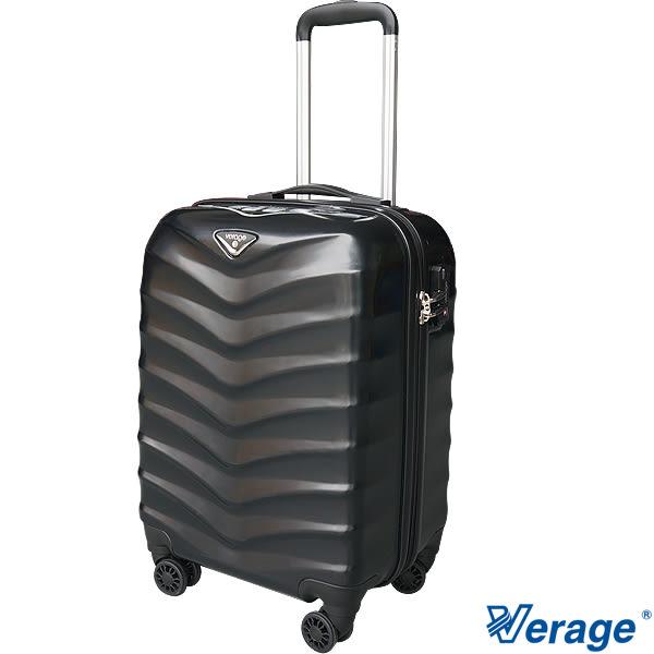 Verage維麗杰19吋海鷗系列隱藏式加大旅行箱黑色