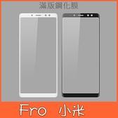 小米9T Pro 小米9 小米8 Lite 小米8 Pro 小米8 滿版玻璃貼 滿版鋼化膜 螢幕保護貼 9H鋼化玻璃貼
