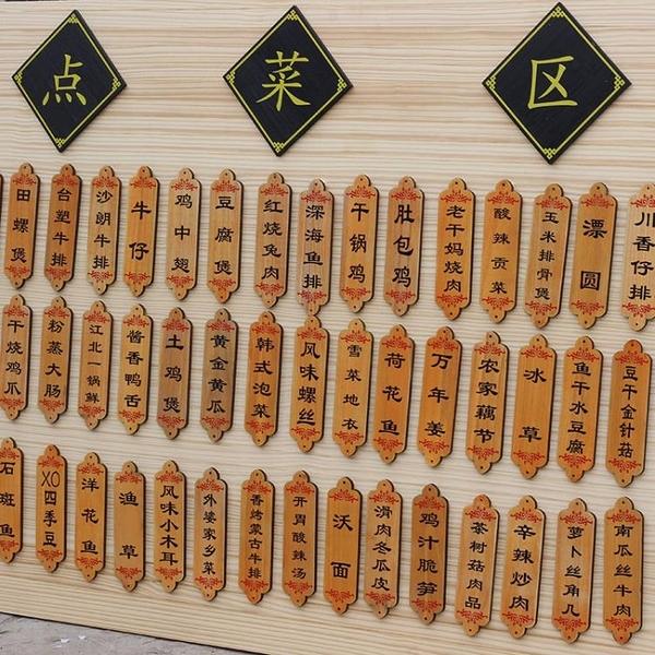 促銷 實木菜牌掛牌吊牌木質復古仿古日式料理價目牌飯店雕刻字菜單