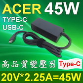 ACER 45W 高品質 TYPE-C USB-C 變壓器 SWIFT 7 SF713 SF713-51 SPIN 7 SP714 SP714-51 SPIN11 R751T R751TN CP511 A16-045N1A