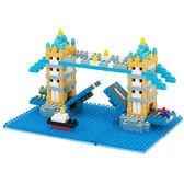 《 NanoBlock 迷你積木》【 世界主題建築系列 】NBH - 065 倫敦塔橋 ╭★ JOYBUS玩具百貨