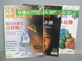 【書寶二手書T4/雜誌期刊_PPP】科學人_77~79期間_共3本合售_現在抗暖化合算嗎?等