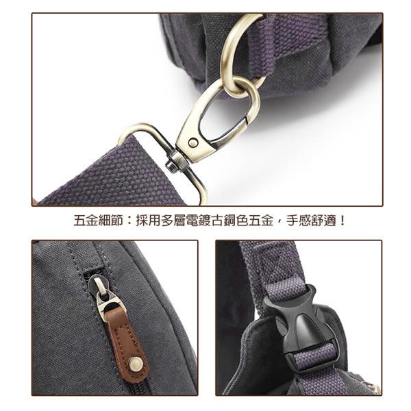 《 QBOX 》FASHION 包包【W20178810】精緻個性休閒單肩斜跨多功能小胸包/潮帆布男背包(二色)