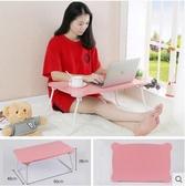 簡易電腦桌做床上用書桌可折疊