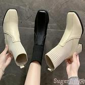 粗跟短靴 年春秋單靴粗跟短靴秋冬季新款百搭馬丁靴子瘦瘦襪小高跟女鞋 suger